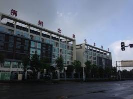 柳州北部新区